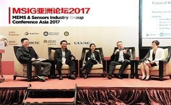 SEMI's MEMS Sensors & Industry Group (MSIG) Partnership