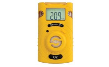 Portable Oxygen Detector: SGT-P