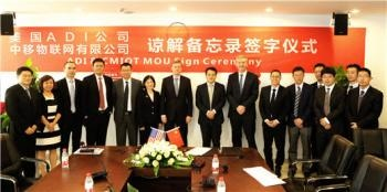 Analog Devices Establishes Strategic Relationship With China Mobile IoT