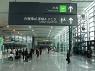 Shanghai's Hongqiao Airport Installs SenseAir CO<sub>2</sub> Sensors in HVAC Systems