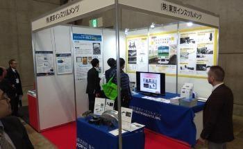 Mass-Trans Innovation 2019 Japan
